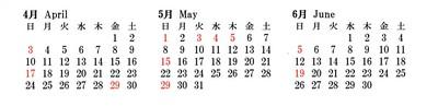 カレンダー 4月〜6月.jpg